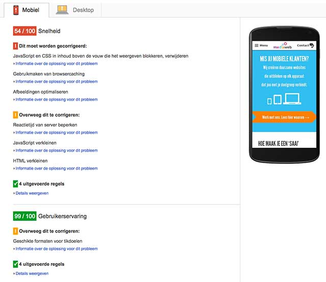 Oude mediaweb.nl in Google PageSpeed