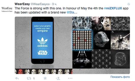 Screenshot-2015-05-05-at-14.07.10