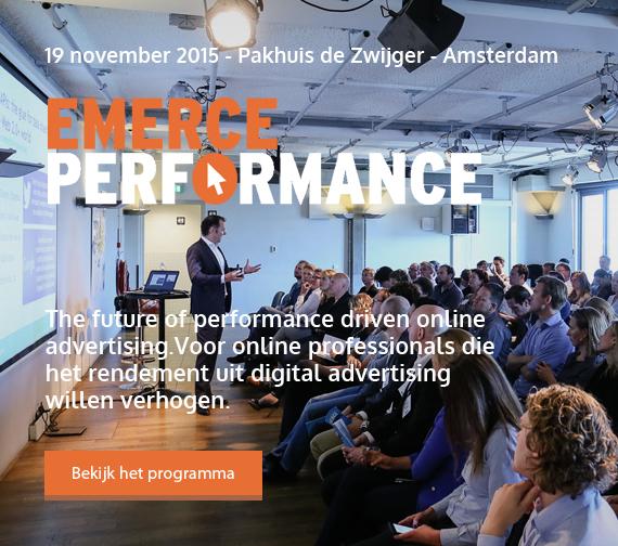 EMERCE-ePerformance-Promotional-2015