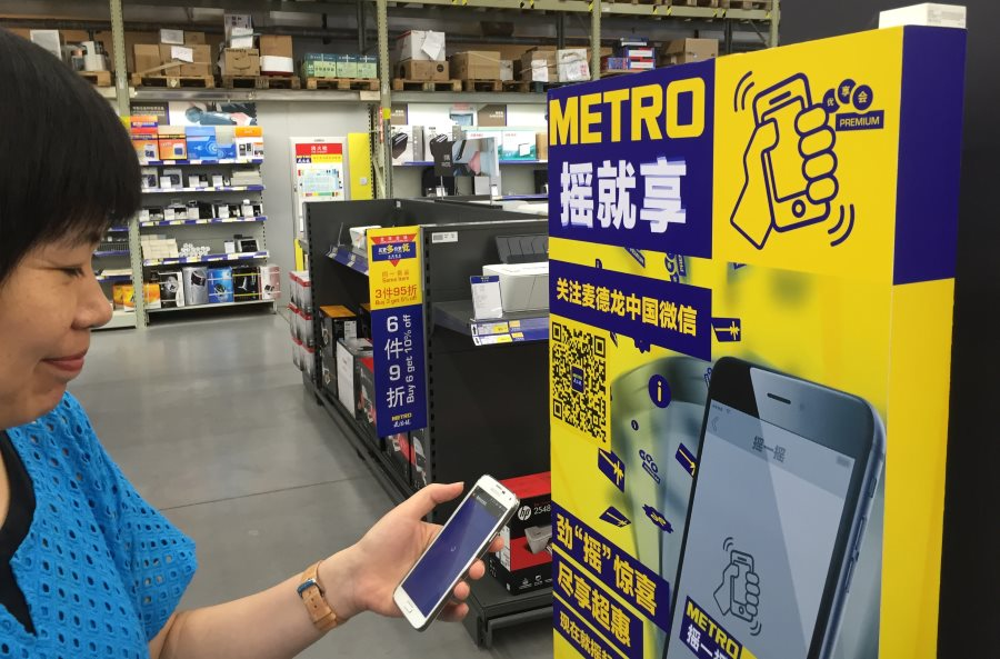 WeChat-Shake-Function-in-Metro-store-in-Shanghai