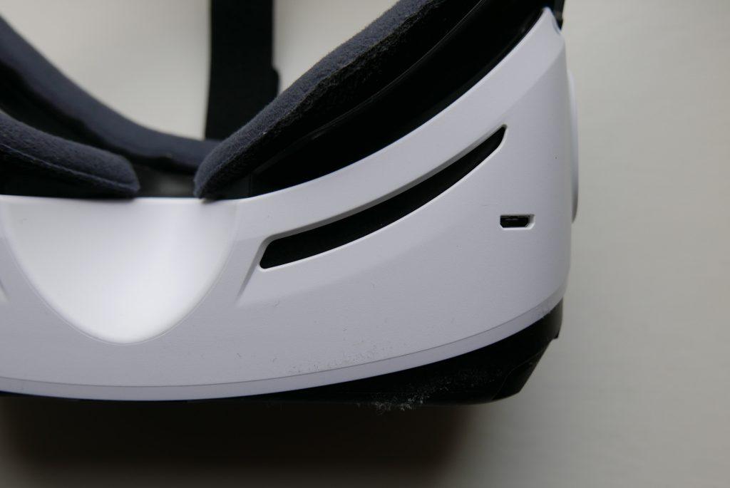 Samsung Gear VR-6580652