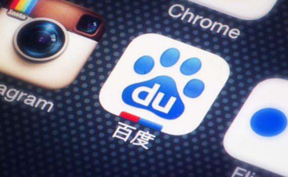 Chinese Google Baidu ziet licht herstel