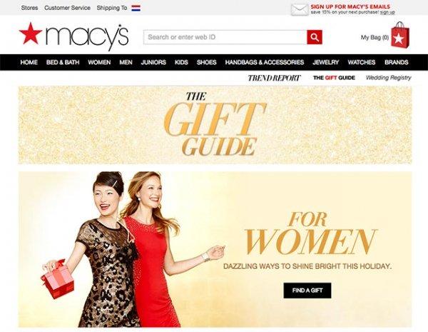 macys-gift-guide