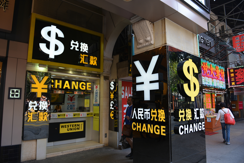 Apr 17,  · Western Union noted that people have the flexibility to send money in minutes or next day from a retail agent location or online and they can also send money directly into a bank account.