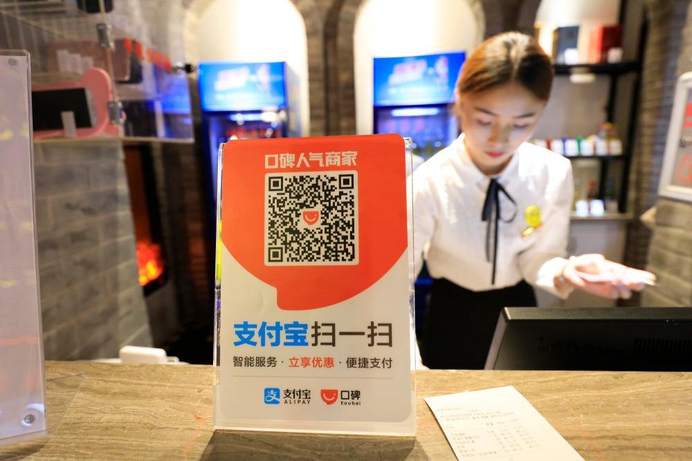 gezichtsherkenning-vervangt-qr-code-in-china